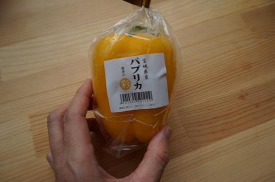 oishiimonoselect014