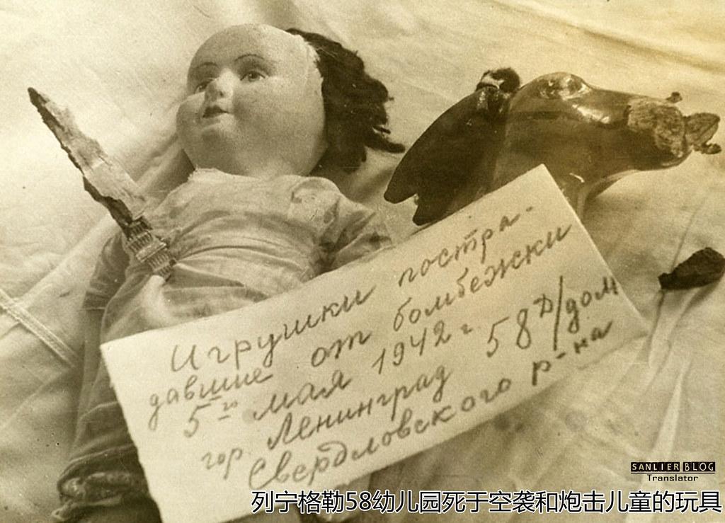 伟大卫国战争中的儿童48