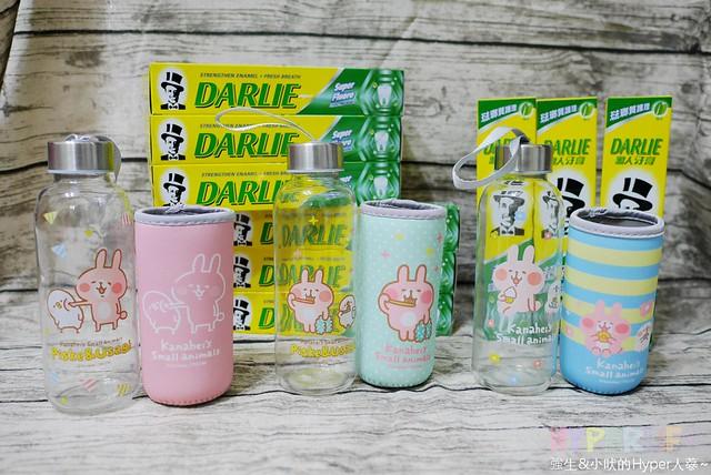 黑人牙膏╳卡娜赫拉 歡樂玻璃水瓶 (11)
