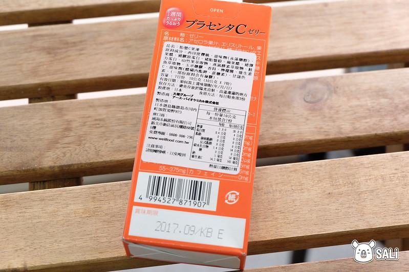美C凍水蜜桃口味-14