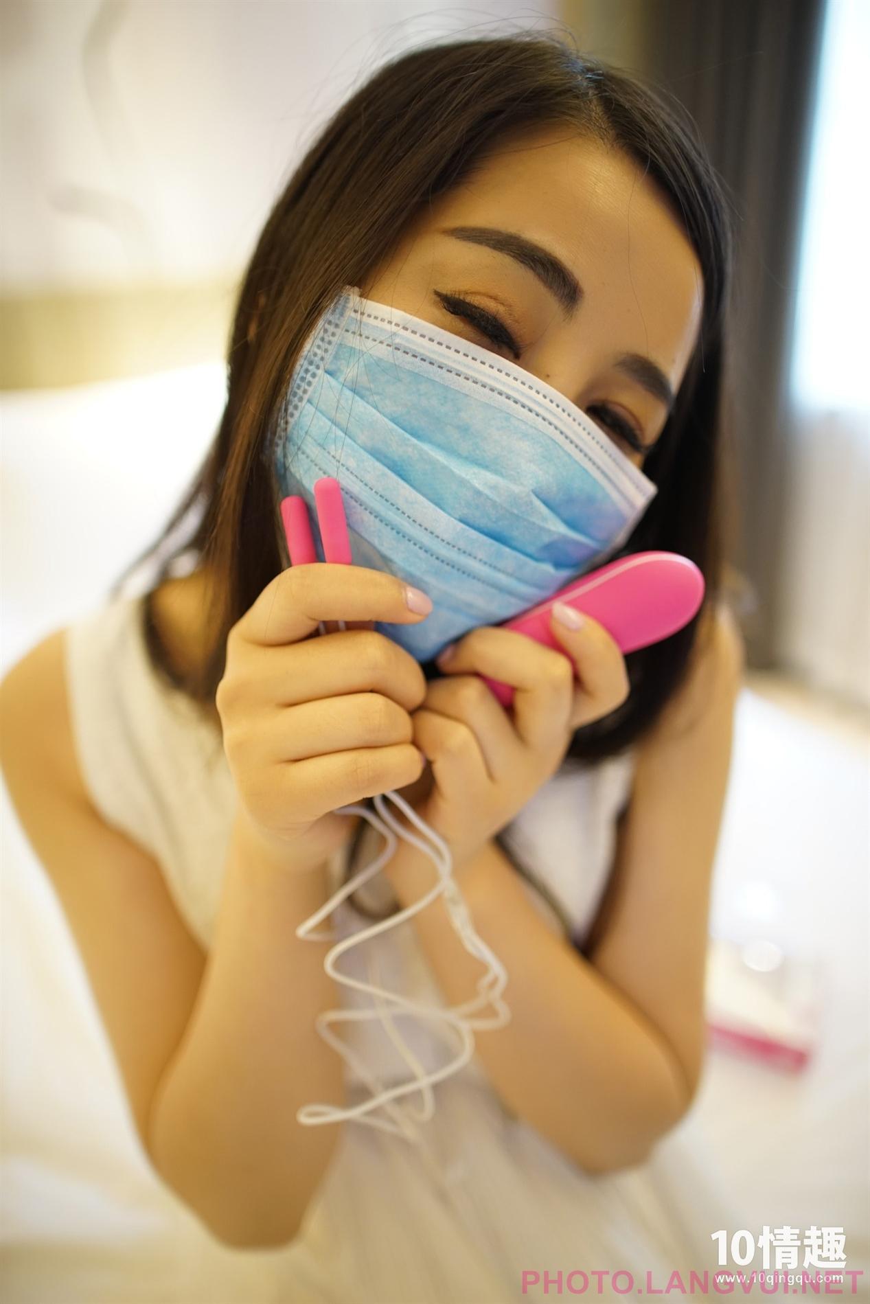 10QingQu Mask Series No 171