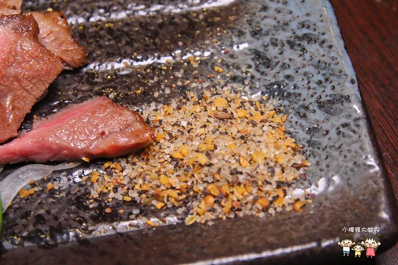 汐止日本料理 061