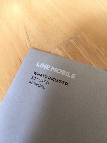 line-mobile-application-18