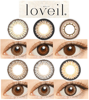 loveil_all_lens_eye
