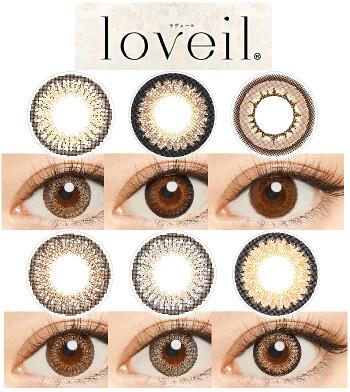 loveil_all_lens_eye