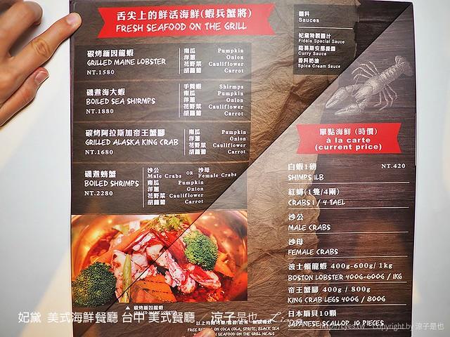 妃黛  美式海鮮餐廳 台中 美式餐廳 11