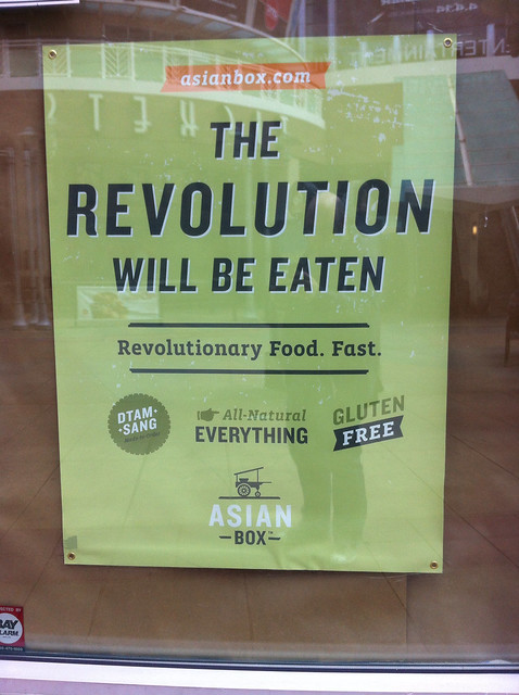 The Revolution Will Be Eaten