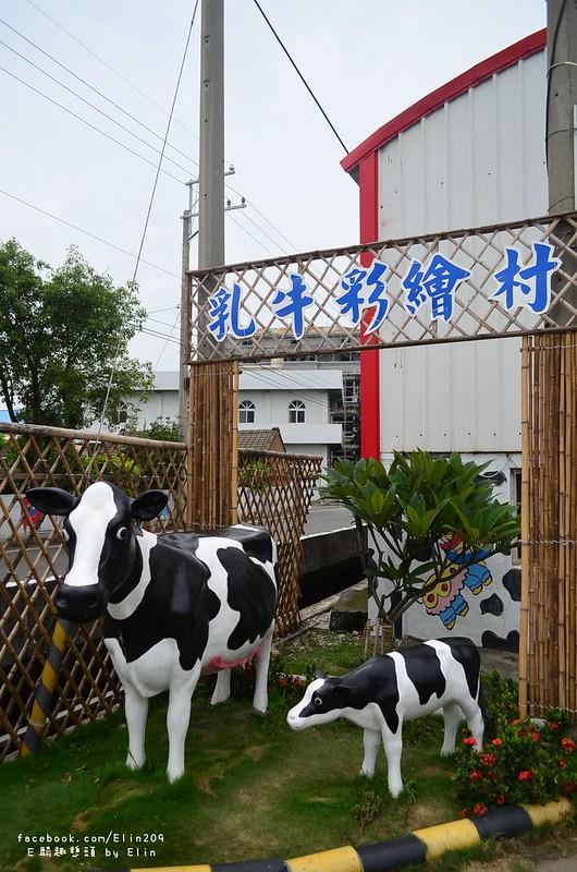 乳牛 (1)