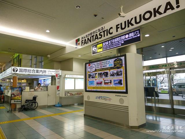 20140326山陽D1福岡-1120501