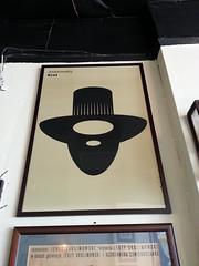 Jodorowsky poster, Hackney pub