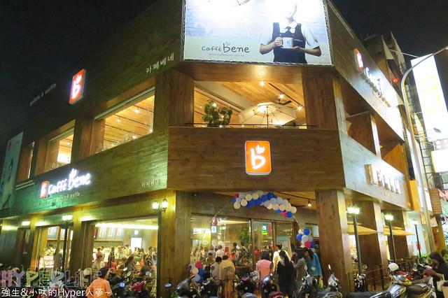 2014 台中公益店Caffe Bene