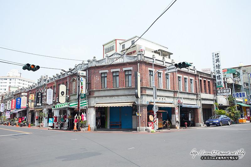 太平老街&大娘羹大王