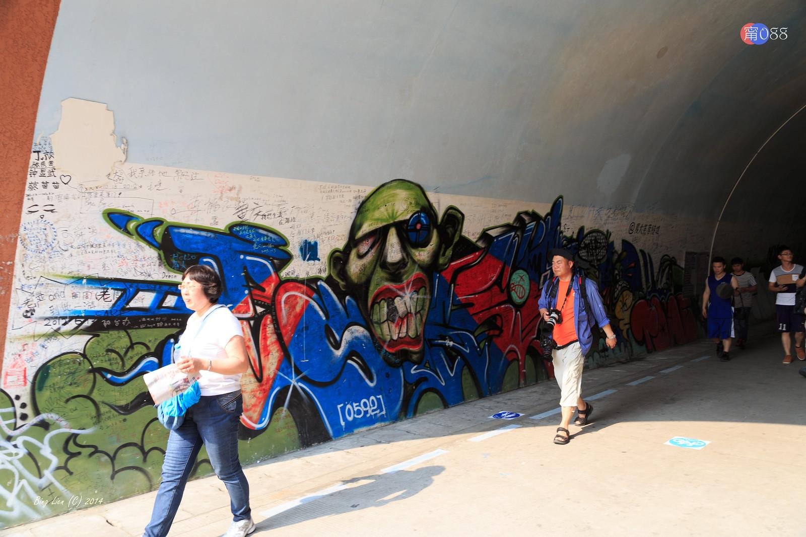 廈門大學 (4) 芙蓉隧道
