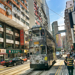 Warm and sunny in HK - looks great for the weekend!