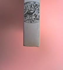 Roland Barthes, Variazioni sulla scrittura. Einaudi 1999. [Responsabilità grafica non indicata]. Dorso (part.), 1