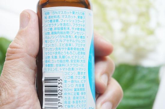 almado-drink8