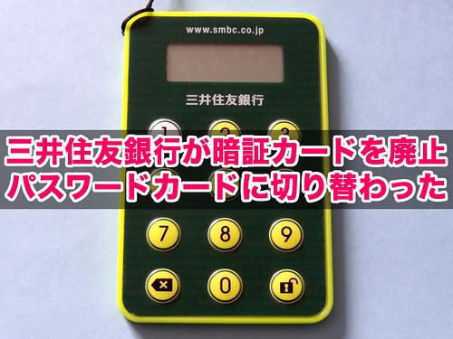 DSC05087_T