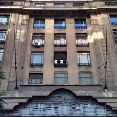 Otra del edificio de Huérfanos donde estaba el cine #Santiago #Chile