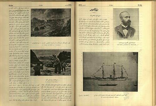 Malamut newspaper