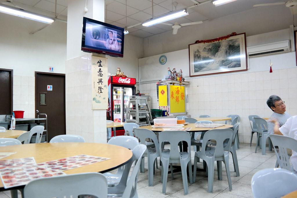 Lai Huat Seafood Restaurant