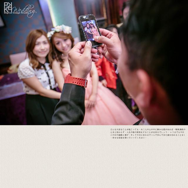 20140519PO-138