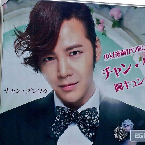 [Pics & video-1] 'KNTV x Beautiful Man (Bel Ami)' wrapping bus 14384747823_0e9395f0b1