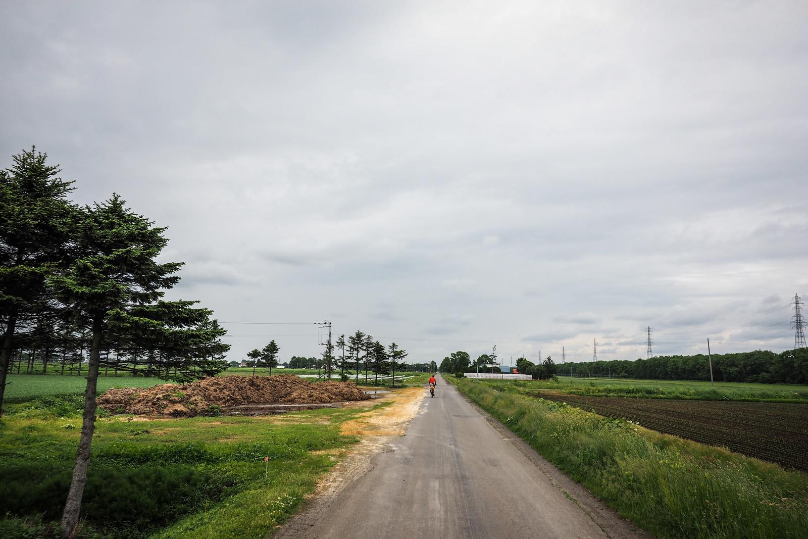 Open scenery near Kita-Hiroshima, Hokkaido, Japan
