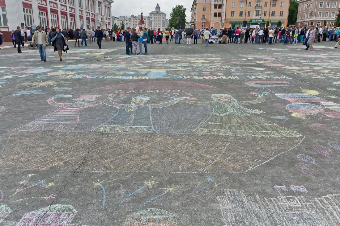 День города_2014-8