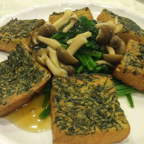 xin_man_yuan_fried_beancurd_spinach