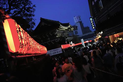 Narita Gionsai 2014 38