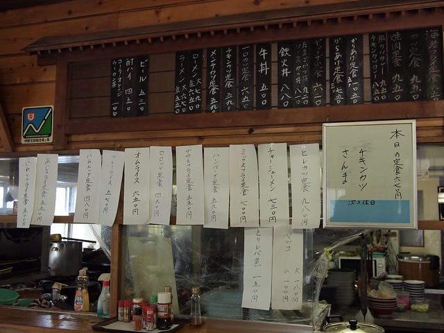 2014.5.31 みや川
