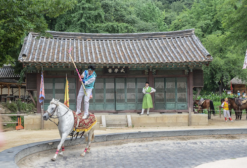 Korean Folk Village - Spear toss