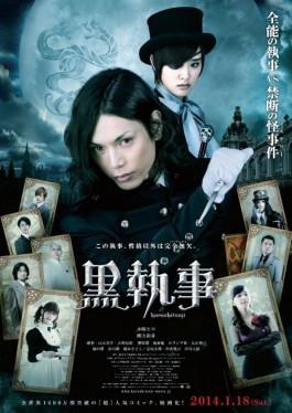 Kuroshitsuji (2014) [Live Action] - Hắc quản gia (2014) [Live Action] | Black Butler (2014) [Live Action]