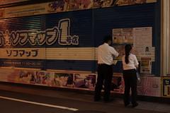 アキバ☆ソフマップ 1号店 住友不動産秋葉原ビル側 エロゲ広告 イベント案内貼り出し中