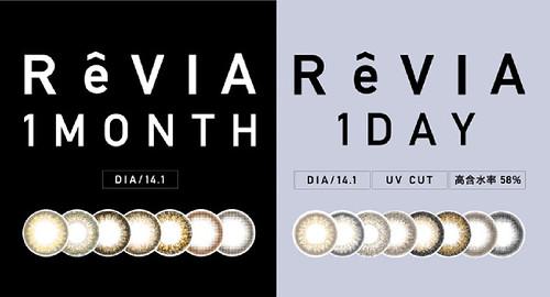 revia_logo