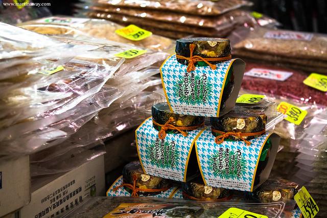 Tsukiji Market, Mercato del Pesce di Tokyo