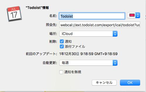 スクリーンショット 2017-04-11 15.59.32