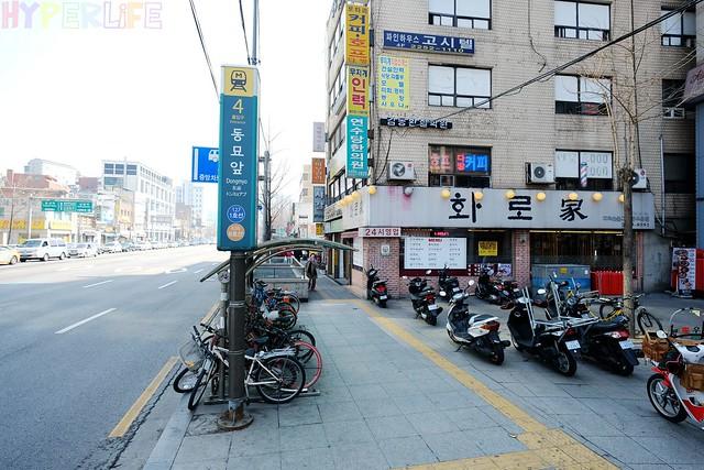 首爾住宿E7 Place (7)