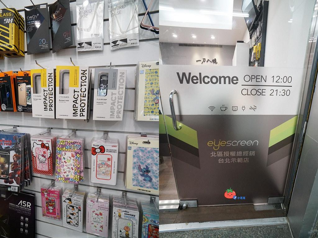 台北 蘋果電腦包膜推薦 達膜手創館