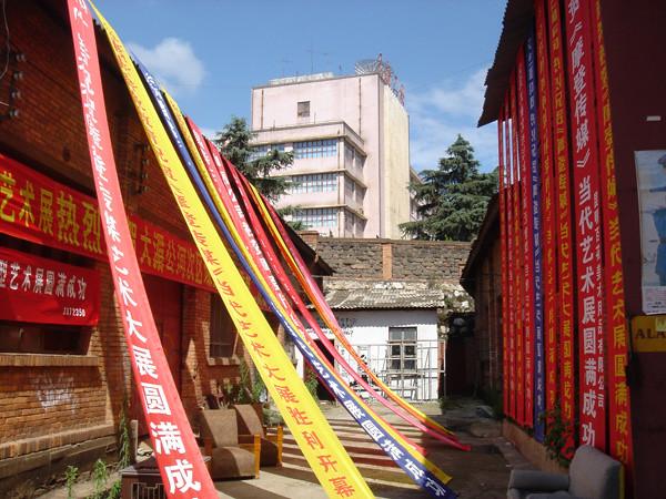 jianghu6