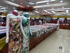 Silk Shop