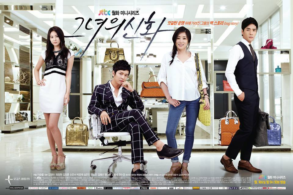 drama korea Her Legend