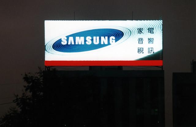 samsung-12三星76-90年