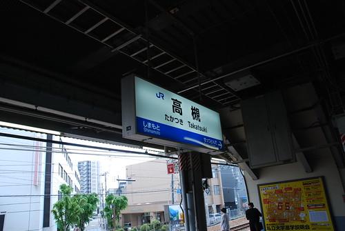DSC_6172