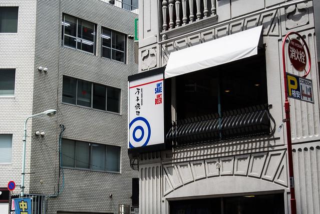 ikebukuro_japan_14-1