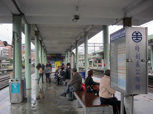 Platform on Ruifang Station
