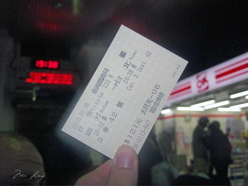 Ticket to Taipei Station.