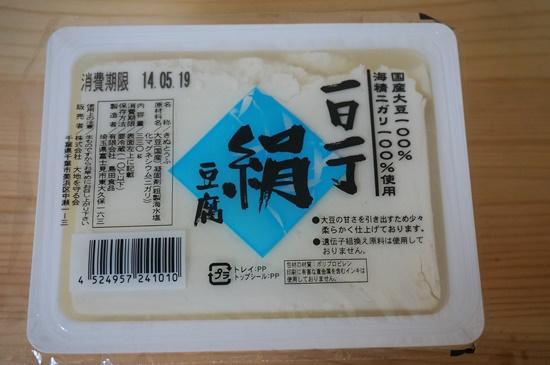 daichi-tofu4