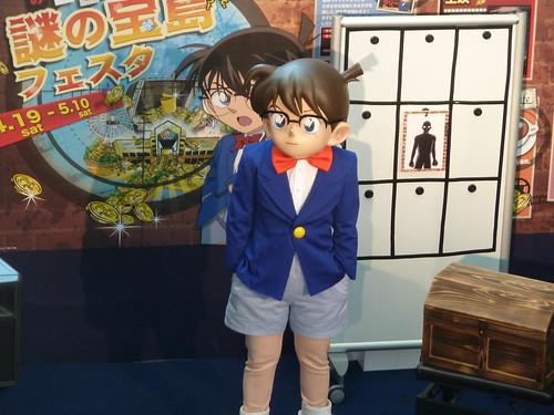 名探偵コナン 謎の宝島ステージ@横浜ワールドポーターズ