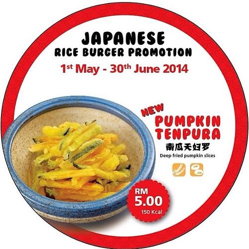sushi king rice burgers promo